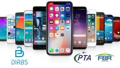 Photo of Mobile Phone Deals : way to get the best phone of your desire