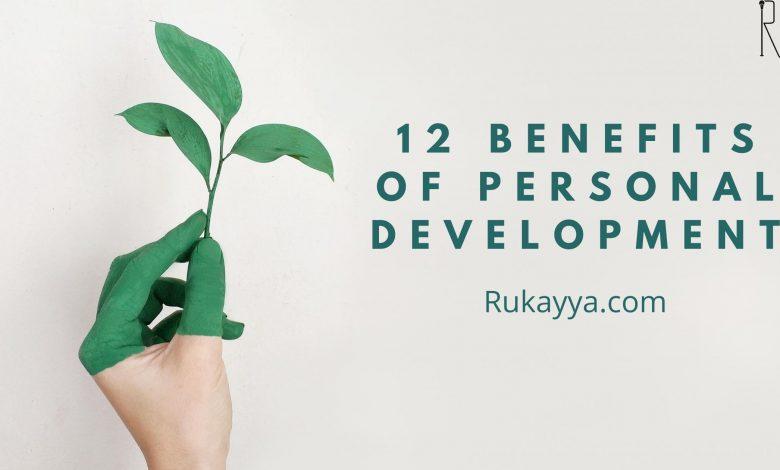 benefits of personal development