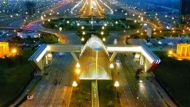 Photo of Overview of Bahria Town Karachi