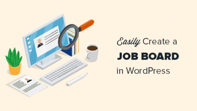 Photo of How to Create a WordPress Job Board (Beginner's Guide)