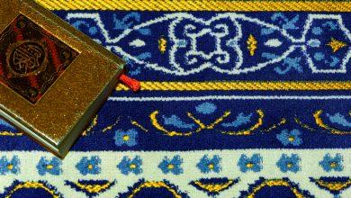 Photo of Tips to Buy Silk Wools Islamic Prayer Rugs For Muslim People