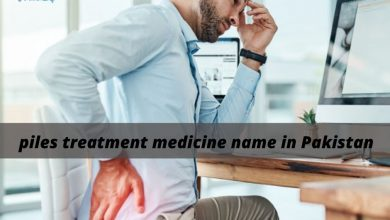 Photo of piles treatment medicine name in Pakistan