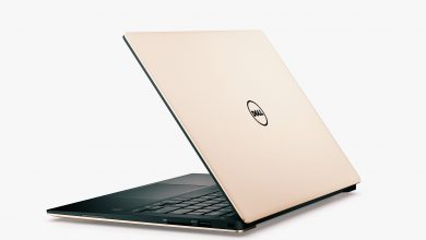 Photo of BEST DELL LAPTOP