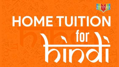 Photo of What you should keep in mind before taking Hindi tuition?