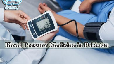 Photo of Best Herbal Medicine For High Blood Pressure – How Herbal Remedies Can Reduce Your Blood Pressure