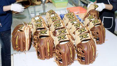 Photo of Are Mizuno baseball gloves any good?