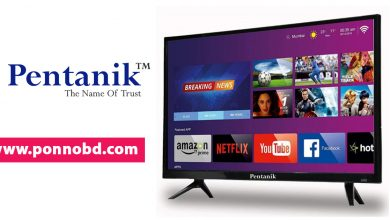 Photo of Best LED TV Price in Bangladesh