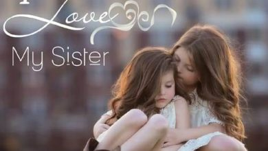 Photo of How much important an Unbiological Sister in your life?