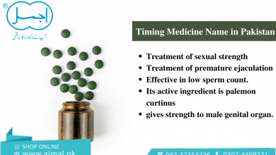 Photo of Best Timing Pills For men – Time to Improve Your  Life