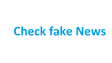 Photo of How to spot fake news in four steps