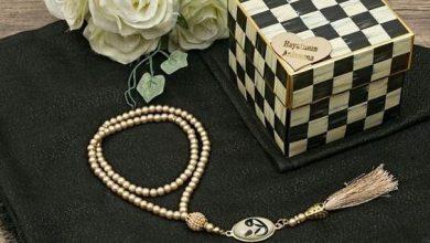 Photo of Beautiful Online Islamic Gift for Muslim