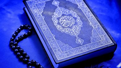 Photo of 7 Tips to Memorize Holy Quran Quickly