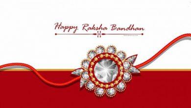Photo of How To Enjoy Raksha Bandhan 2021 With Sibling Living in Abroad?