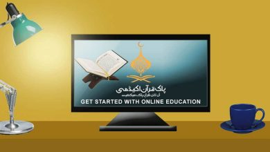 Photo of The Best Way To Study The Quran Online In The UK