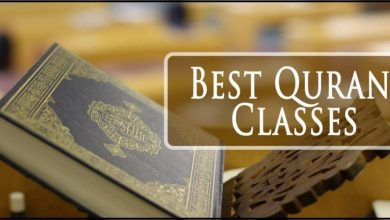 Photo of Learn And Recite The First 10 Verses Of Surah Al-Khaf Online