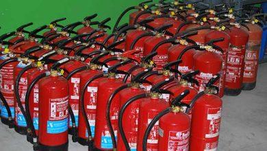 Photo of Fire Extinguisher Rewind