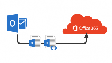 Photo of How to Open Outlook Data File in Office 365 Web account